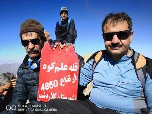 فتح قله علمکوه